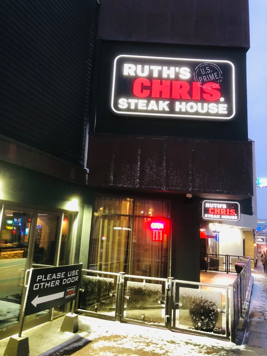 Ruth's Chris Steak House 正面