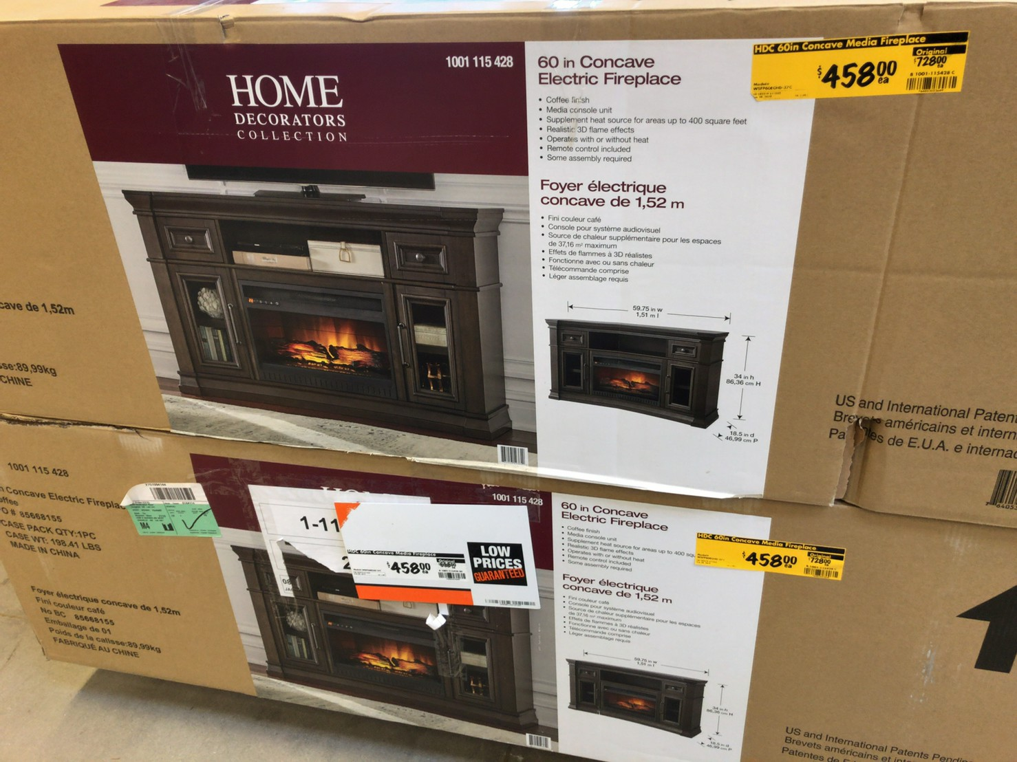 The home depot Fireplace