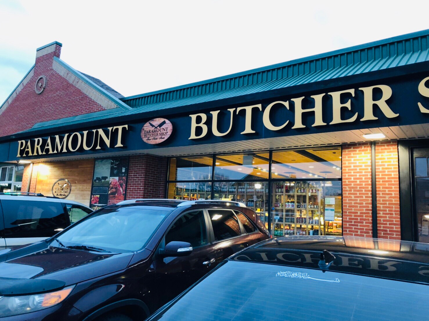 Paramount Butcher Shop ①